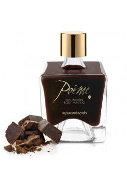 Pittura per il corpo al cioccolato Poeme Bijoux Indiscret